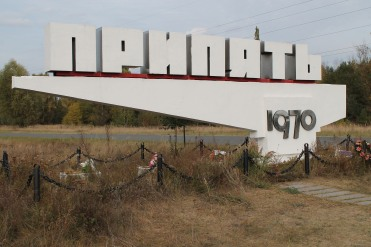 Entering Prypyat